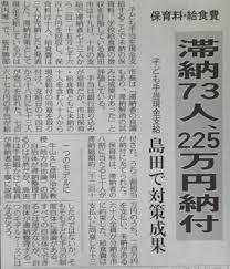 2015012311 (1)