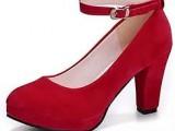 夫人靴2 (1)